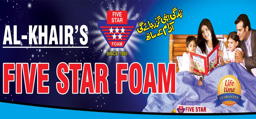 Slider Foam1